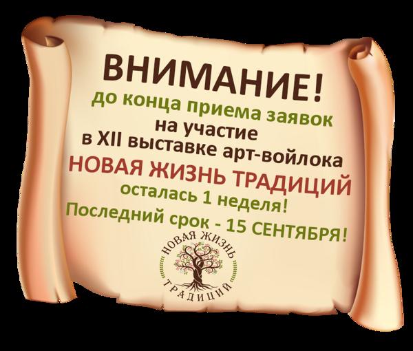 priem_zayavok_7.png