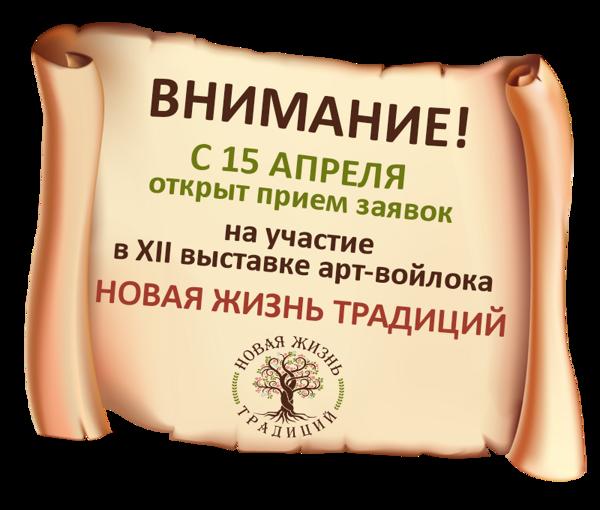 priem_zayavok_1.png